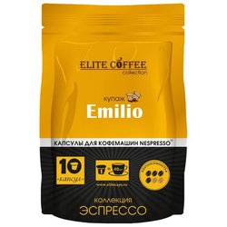 Elite Coffee Collection Кофе в капсулах Elite Coffee Collection Emilio (10 шт.)