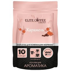 Elite Coffee Collection Кофе в капсулах Elite Coffee Collection Карамель (10 шт.)