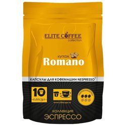 Elite Coffee Collection Кофе в капсулах Elite Coffee Collection Romano (10 шт.)